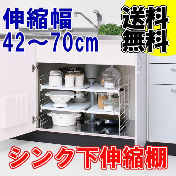 キッチン 収納 デッドスペース